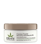 Coconut Fusion Shimmering Herbal Body Soufflé 8oz