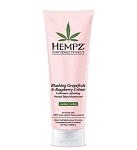 Hempz Blushing Grapefruit & Raspberry Crème in shower Body Hydrator 8.5oz