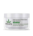 Hempz Fresh Coconut & Watermelon Sugar Body Scrub 7.3oz