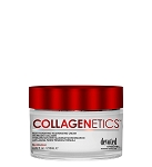 Collagenetics Rejuvenating Cream 4oz